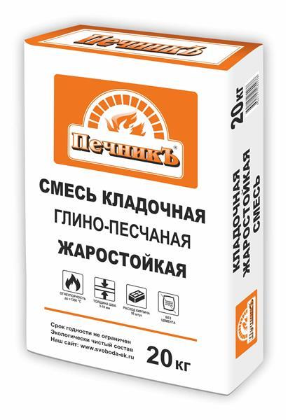 смесь термостойкая для кладки печей